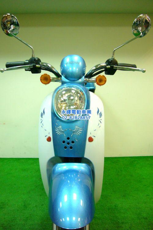 E-Moto-b