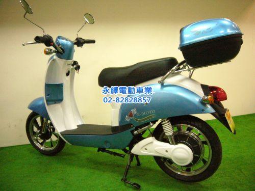 E-Moto-c