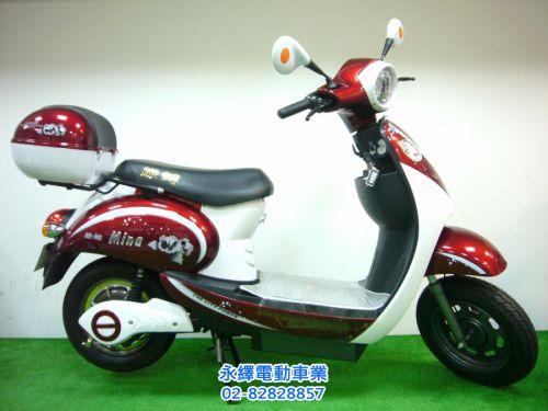 GM-3-e